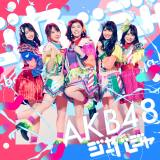 AKB48の51stシングル「ジャーバージャ」初回限定盤Type-D(C)You, Be Cool!/KING RECORDS