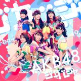 AKB48の51stシングル「ジャーバージャ」初回限定盤Type-E(C)You, Be Cool!/KING RECORDS