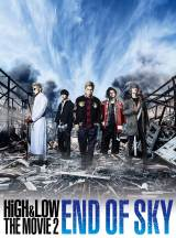 DVDランキングで首位を獲得した『HiGH & LOW THE MOVIE 2 〜END OF SKY〜』 (C)2017 「HiGH & LOW」 製作委員会