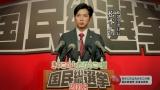 明治「きのこの山・たけのこの里」新CM『国民総選挙2018 演説』篇に出演する嵐・松本潤