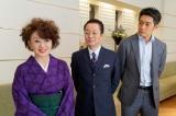 3月14日放送、『相棒16』最終回スペシャルに加賀まりこゲスト出演。水谷豊(中央)とは初共演(C)テレビ朝日