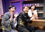 舞台『Snack 玉ちゃん』制作発表会見に出席した(左から)小堀裕之、玉袋筋太郎、川上麻衣子 (C)ORICON NewS inc.