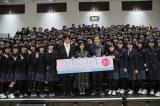 映画『プリンシパル〜恋する私はヒロインですか?〜』の原作者・いくえみ綾の母校を訪問した(写真中央左から)小瀧望、黒島結菜、森崎博之