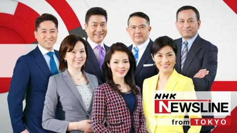 NHKワールドの看板番組である『NHK NEWSLINE』