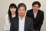 (左から)高木千佳さん、那須敏正さん、田路良一郎さん