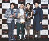 映画『ブレードランナー 2049』ブルーレイ&DVDリリース記念PRイベントに出席した(左から)有村昆、久保田かずのぶ、武田玲奈、村田秀亮 (C)ORICON NewS inc.