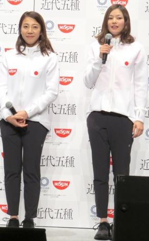日清食品『東京2020オリンピック競技「近代五種」』応援宣言イベントに出演した(左から)黒須成美選手、才藤歩夢選手 (C)ORICON NewS inc.