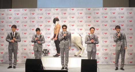 日清食品『東京2020オリンピック競技「近代五種」』応援宣言イベントに出演したゴスペラーズ (C)ORICON NewS inc.