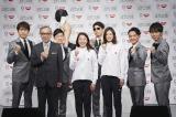 日清食品『東京2020オリンピック競技「近代五種」』応援宣言イベント