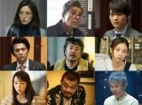 WOWOW『連続ドラマW 60 誤判対策室』(5月6日スタート)新たに発表された出演者(C)WOWOW
