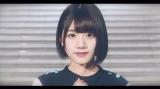 けやき坂46「イマニミテイロ」のMVが公開