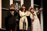 プレゼンターを務めたGEN、三原勇希、菅沼ゆり=『SPACE SHOWER MUSIC AWARDS』授賞式