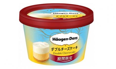 サムネイル ハーゲンダッツ新作『ダブルチーズケーキ』税込294円