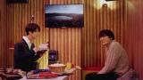 日本テレビ深夜ドラマ『卒業バカメンタリー』とジャニーズWESTの新曲「ドラゴンドッグ」MVがコラボレーション (C)日本テレビ