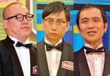 決勝に進んだ(左から)ルシファー吉岡、おいでやす小田、おぐ (C)ORICON NewS inc.