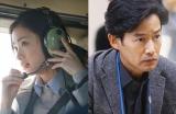 上戸彩(左)がテレビ東京の開局記念ドラマ『ミッドナイト・ジャーナル 消えた誘拐犯を追え!七年目の真実』(3月30日放送)に出演。竹野内豊と7年ぶりに共演(C)テレビ東京