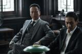 Netflixオリジナル映画『アウトサイダー』3月9日独占配信スタート。椎名桔平(左)