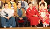 舞台『江戸は燃えているか』の初日前会見に出席した(左から)田中圭、松岡昌宏、中村獅童、松岡茉優 (C)ORICON NewS inc.