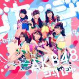 AKB48の51stシングル「ジャーバージャ」Type-Eに収録(写真は初回限定盤)