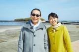 近江友里恵アナウンサー、最後は宮崎で『ブラタモリ』(3月24日放送)(C)NHK