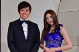 MCは(左から)TBSの熊崎風斗アナウンサー、SKE48の北川綾巴