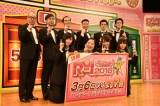 『R-1ぐらんぷり』決勝進出10人 (C)ORICON NewS inc.