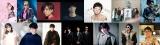 椎名林檎トリビュート・アルバム『アダムとイヴの林檎』参加アーティスト