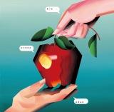 椎名林檎トリビュート・アルバム『アダムとイヴの林檎』