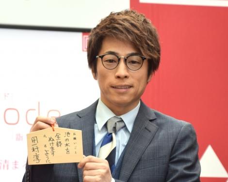 『Tokyo 伊勢 mode』トークショーに出席したロンドンブーツ1号2号・田村淳 (C)ORICON NewS inc.