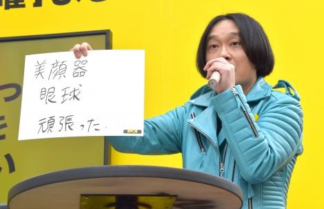 フジテレビ系『IPPONグランプリ』イベントに登場した永野 (C)ORICON NewS inc.