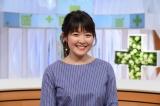 読テレ・諸國沙代子アナが意気込み