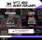 10周年記念サイト『MCZ 10th ANNIVERSARY』