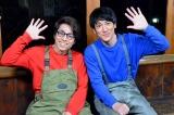 4月から月1回のレギュラー化が決定したテレビ東京系『緊急SOS !池の水ぜんぶ抜く大作戦』次回は3月11日放送(C)テレビ東京