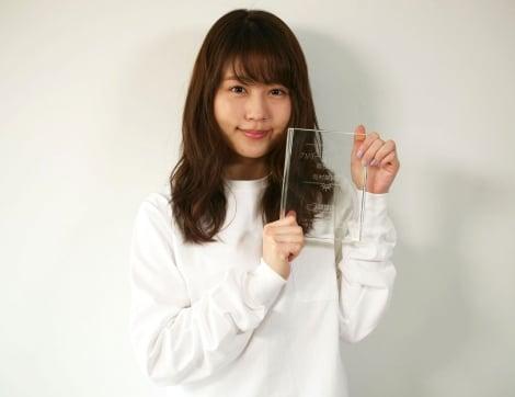 サムネイル 『第4回 カバーガール大賞』を受賞した有村架純