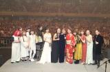 中島みゆきを敬愛する女性アーティスト9組が日本武道館でライブ