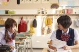 (左から)川栄李奈、黒島結菜(C)2018映画「プリンシパル」製作委員会(C)いくえみ綾/集英社