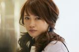 映画『プリンシパル〜恋する私はヒロインですか?〜』場面写真(C)2018映画「プリンシパル」製作委員会(C)いくえみ綾/集英社
