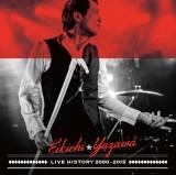 矢沢永吉が2016年7月発売のライブ盤を再ミックス