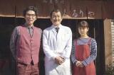 安定のレギュラー陣(左から)片桐仁、吉田鋼太郎、高畑充希(C)テレビ東京