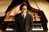 アニメ『ピアノの森』阿字野壮介のピアノ演奏を担当する反田恭平