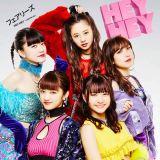 フェアリーズ16枚目のシングル「HEY HEY 〜Light Me Up〜」