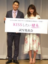 ドラマ『KISSしたい睫毛』の試写会後発表会に出席した(左から)野替愁平、久松郁実 (C)ORICON NewS inc.