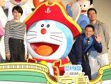 『映画ドラえもん のび太の宝島』初日舞台あいさつ (C)ORICON NewS inc.
