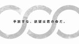 幾原邦彦監督の新作オリジナルアニメ『さらざんまい』来年放送決定 (C)イクニラッパー