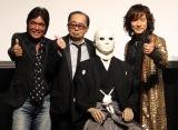(左から)松崎しげる、大野雄二氏、ダイアモンド☆ユカイ (C)ORICON NewS inc.