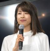 『DAZN for docomo SPORTS LOUNGE』OPセレモニーに出席した加藤綾子 (C)ORICON NewS inc.