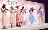 Perfumeから振り付けを教えてもらう=映画『ちはやふる —結び—』のイベント (C)ORICON NewS inc.