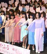 映画『ちはやふる —結び—』のイベントに登壇した(左から)優希美青、上白石萌音、広瀬すず、かしゆか、あ〜ちゃん、のっち (C)ORICON NewS inc.