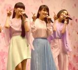 映画『ちはやふる —結び—』のイベントに登壇したPerfume(左から)かしゆか、あ〜ちゃん、のっち (C)ORICON NewS inc.