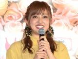 年内挙式に向け準備着々と語った菊地亜美 (C)ORICON NewS inc.